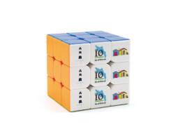 Magic cube Ile d'Oléron